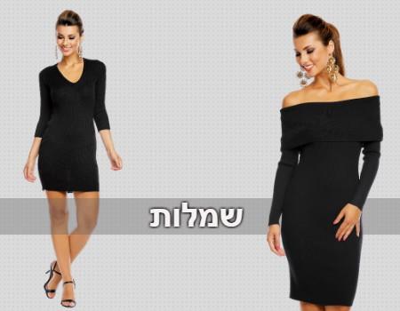 שמלות אונליין